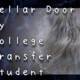 Cellar Door Lyric Video - College Transfer Student
